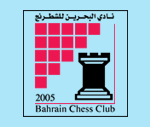 Bahrain Chess Club