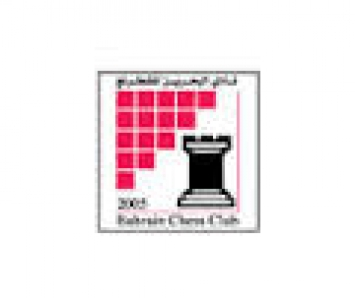 BCC Chess Camp in Sakhir